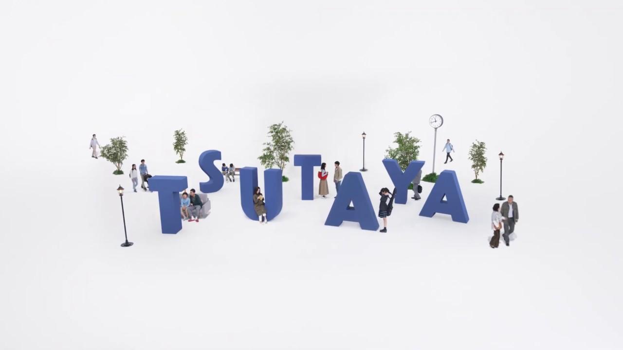 TSUTAYA 春のモバイルTカード Tポイント10倍キャンペーン