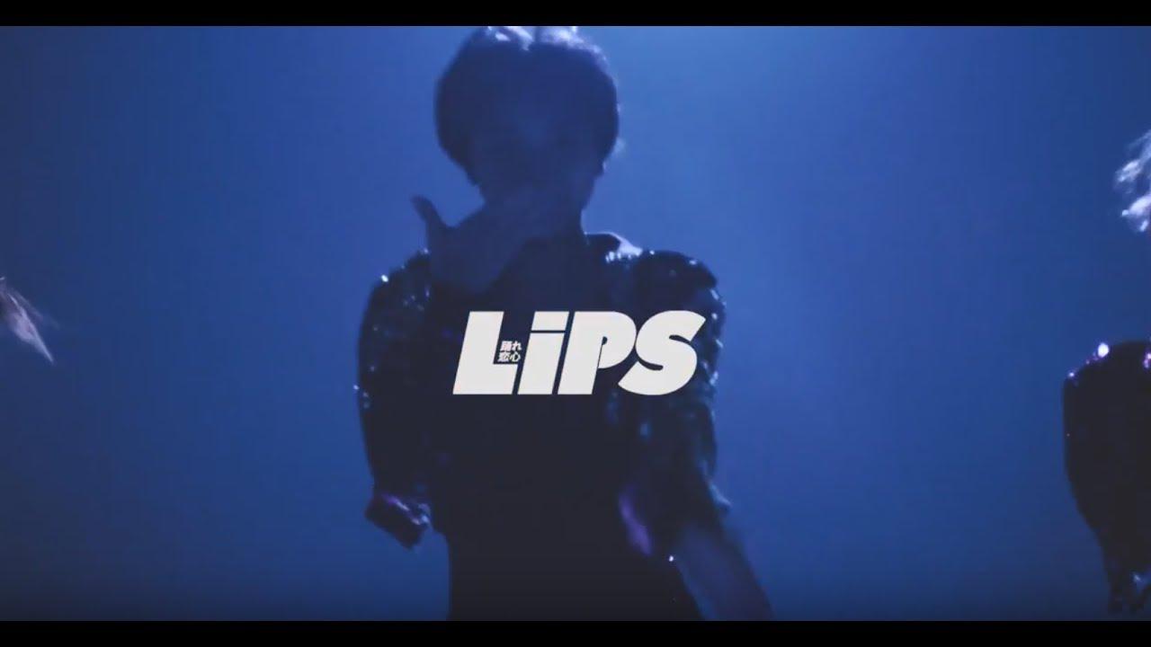 ROSARIO+CROSS – Lips〜踊れ恋心〜