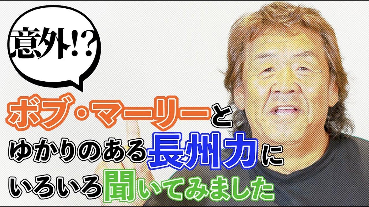 『グレイテスト・ヒッツ・イン・ジャパン』PR動画