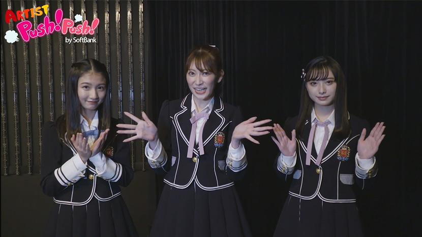 Artist Push! Push! 第34回ゲスト: NMB48