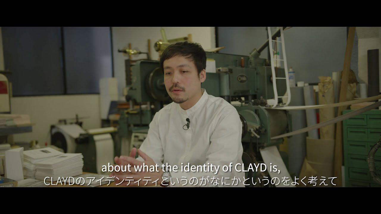 CLAYD | エコと伝統保存、スローライフへの姿勢