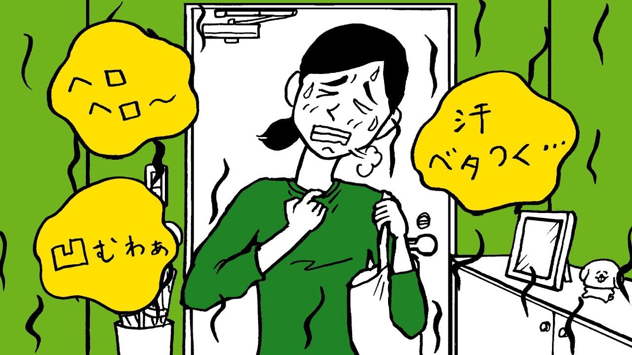 花王 バブ オフロでオフ「ただいま篇」15秒CM